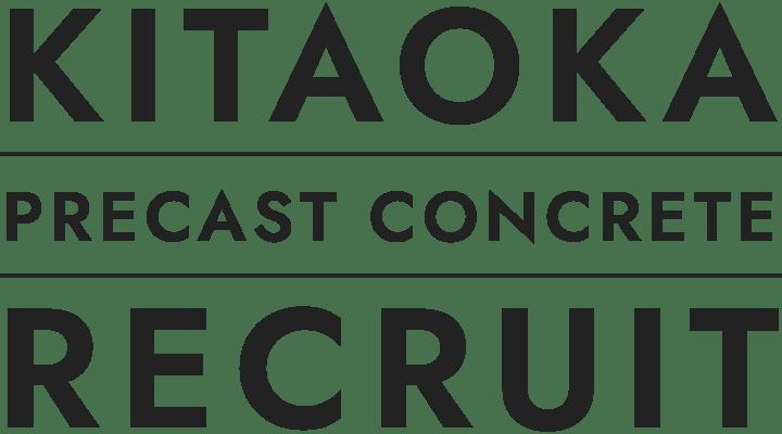 KITAOKA precast concrete Recruit